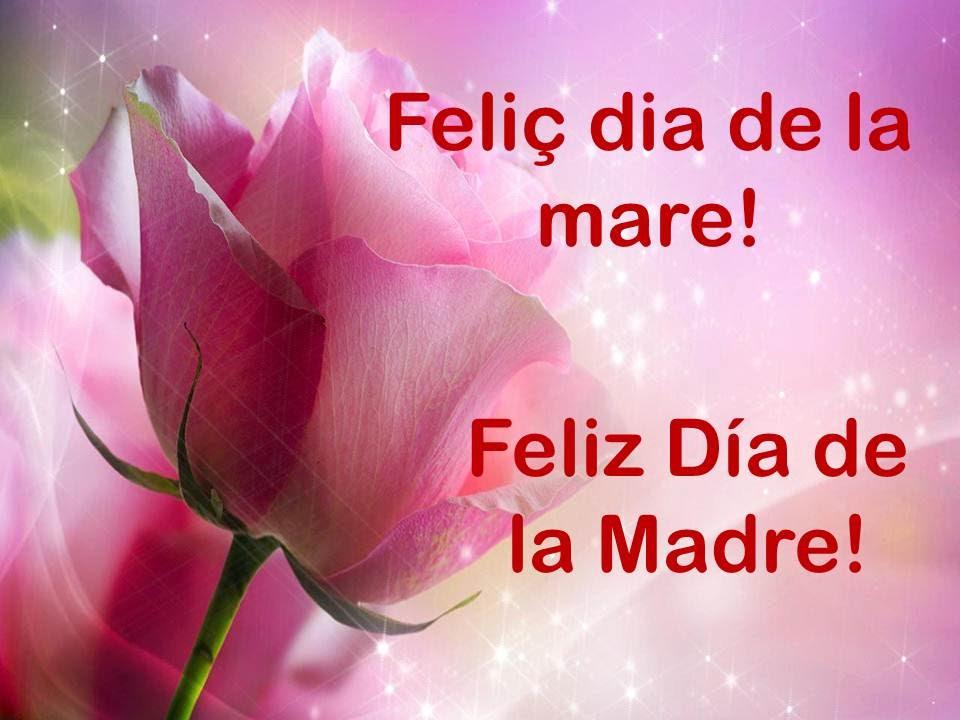 Feliz Dia De Las Madres Tumblr 88256 Loadtve