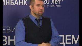 Курс 'Стратегия и тактика развития компании'. Дмитрий Потапенко. Серия 2
