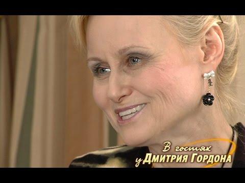 Донцова: Не люблю