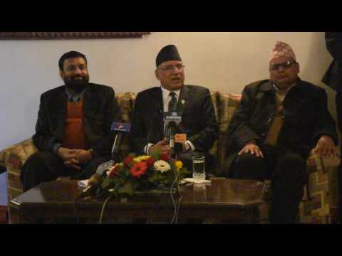 World Future Energy Summit is very important for Nepal: Prachanda. video by GorakhbhumiNews.com