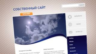 Веб-студия Roonix(Презентационное видео веб-студии Roonix., 2012-11-04T13:37:23.000Z)