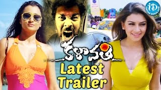 Kalavathi ( Aranmanai 2 ) Movie Latest Trailer || Siddarth  | Trisha | Hansika