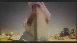 فرشي التراب للمنشد مشاري العراده
