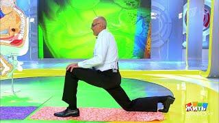 видео Какой вред для здоровья может нанести сидячая работа? Делаем упражнения