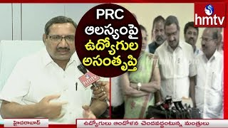 Employees Disappointed With PRC Delay | TNGO president Karam Ravinder Reddy Responds On PRC Delay