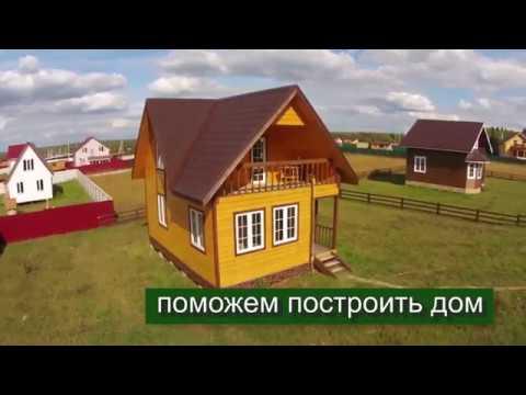 Продам участок Подмосковье