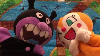 バイキンマンとドキンちゃんのパペット人形が 楽しく絵本を読むよ! 早...