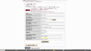 発行者ブログ ⇒http://fukugyou-tenbai.com メルマガ(有益な情報をお届...
