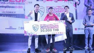 INDONESIA JUARA PES 2019 SEA FINAL THAILAND