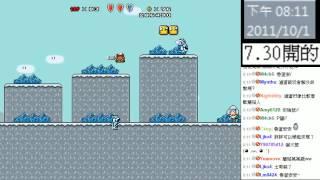 魯蛋玩Ts Mario P18 (́◕◞౪◟◕‵)