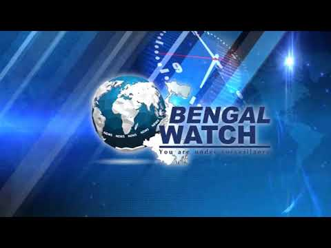 NEWS:BULLETIN: BENGAL WATCH 14 10 17