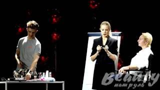 Мастер класс от Елены Крыгиной «Лифтинг макияж и коррекция лица»