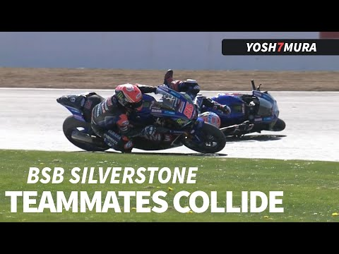 BSB2019: Mackenzie takes out teammate O'Halloran on the last lap! - Silverstone National RACE1