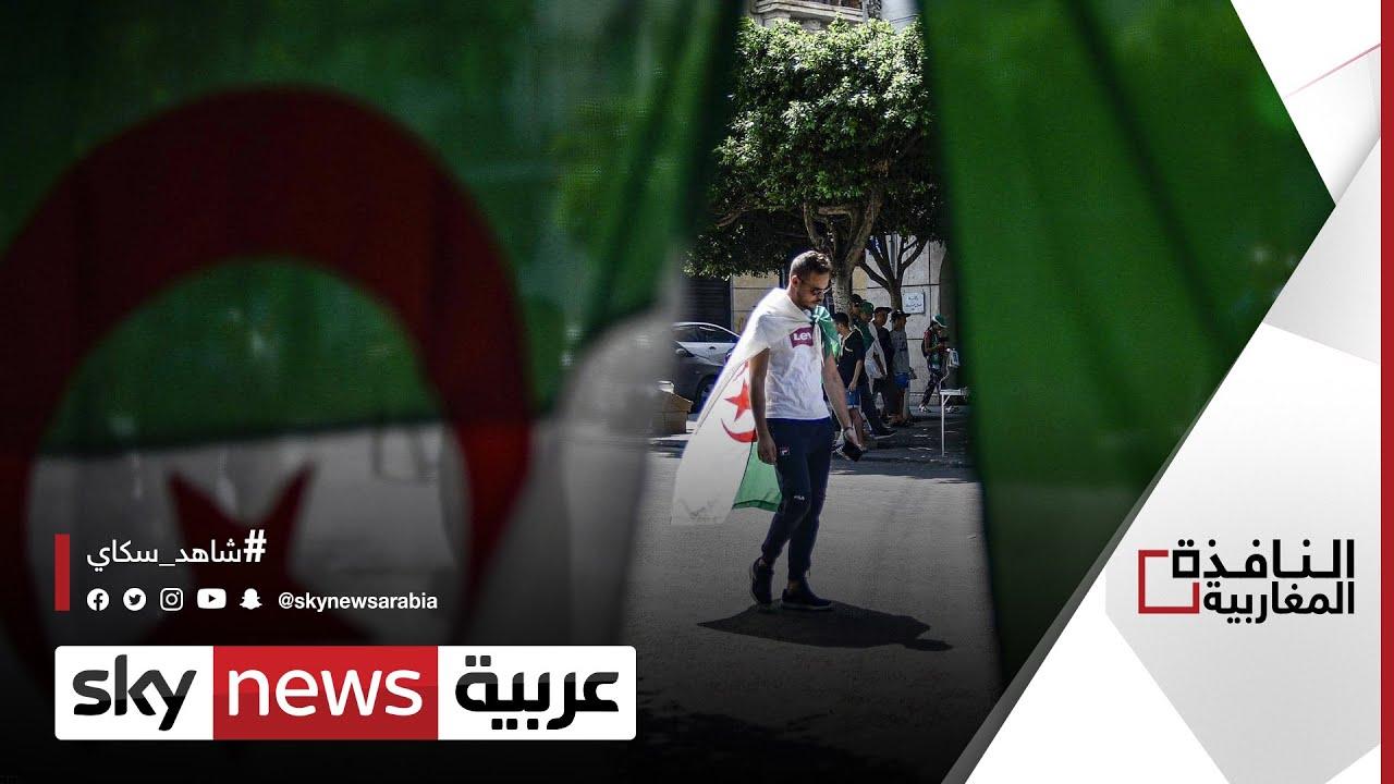البرلمان الجزائري يوافق على برنامج الحكومة| #النافذة_المغاربية  - نشر قبل 6 ساعة