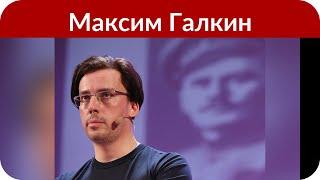Максим Галкин показал реакцию детей на концерт Аллы Пугачевой