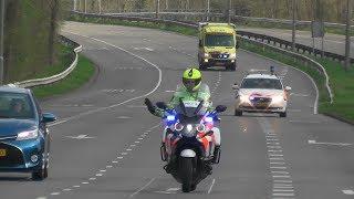 BMW K1600 and Volvo V70 Dutch Traffic Police escort Ambulance code 3 to Hospital! #794
