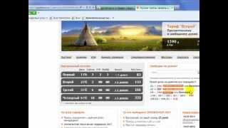 Регистрация домена на хостинге Sprinthost(Регистрация, установка worpress. www.igorrusanov.ru. Регистрация доменного имени., 2012-07-21T04:42:25.000Z)