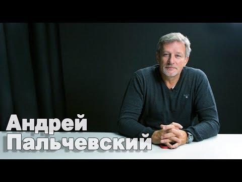 Битва за Киев и Кличко,  война между Трампом и Байденом, какой мир Зеленский принесет на Донбасс?