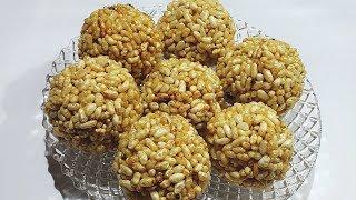 Murmura Laddu Recipe   Puffed Rice Laddu Recipe   Murir Moa   Murir Naru   गुड़ मुरमुरे के लड्डू