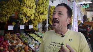 بالفيديو.. الداخلية تتصدى لجشع التجار بمبادرة كلنا واحد