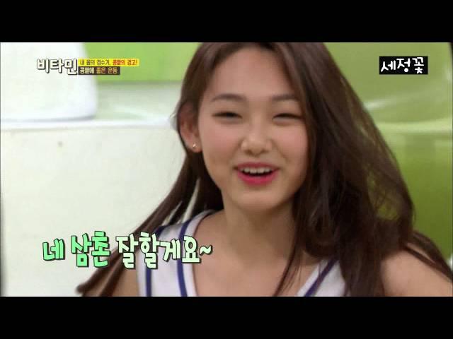 (Sejeong Gallery) 160728 ??? ???(gugudan) ???(Mina)Cut?? ?? ????..