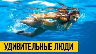 УДИВИТЕЛЬНЫЕ ЛЮДИ 2017 ★ Лучшие трюки за октябрь