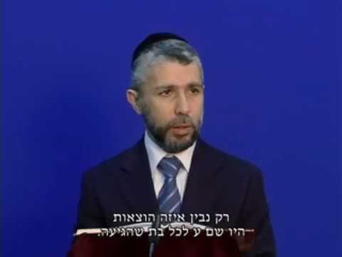 הרב זמיר כהן - פורים - הרצאה ברמה גבוהה על כל מגילת אסתר ע''פ הפשט ותורת הקבלה פרק ב חובה לצפות!