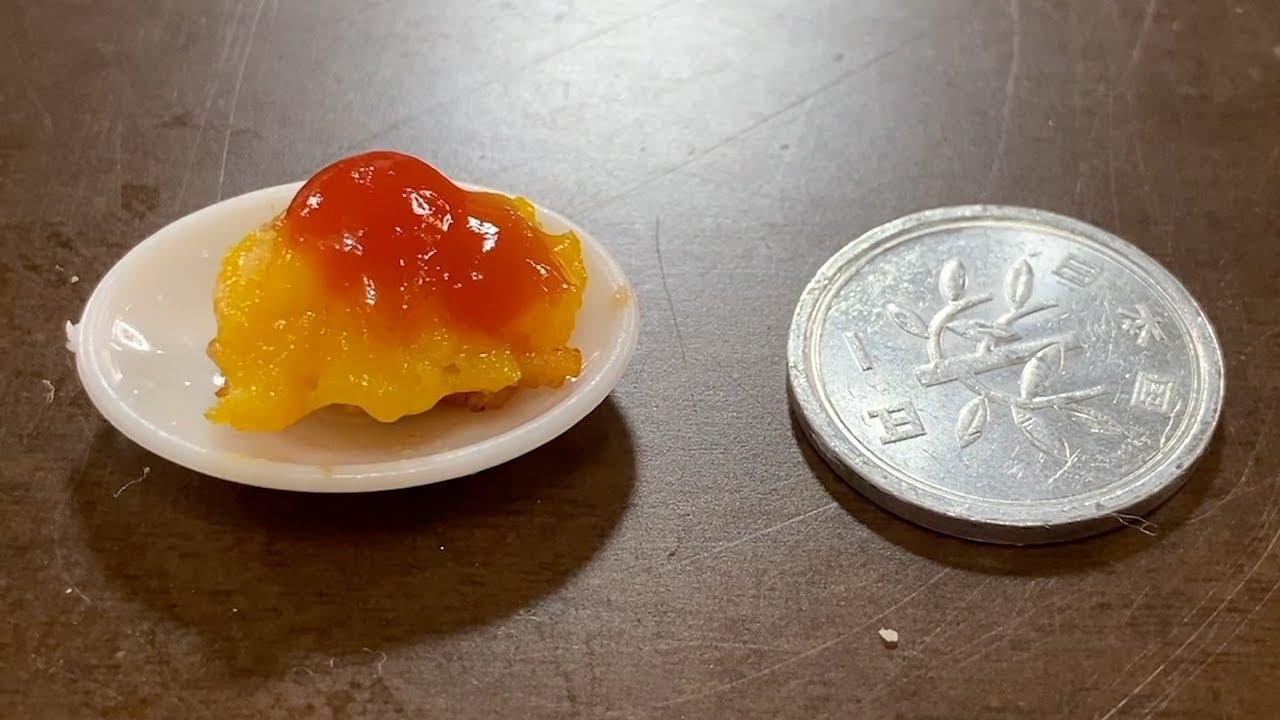【1円玉サイズ】小人を喜ばせろ!!小さい料理対決!!!