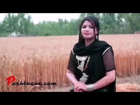 Pashto New Female Singer Bushra Khan New Song 2016 Lao Da Ghanamo De Janana