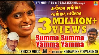 Summa Summa Yamma Yamma | Tamil New Song | HD Video | Rajalakshmi, Velumurgan | Jai | Jhankar Music