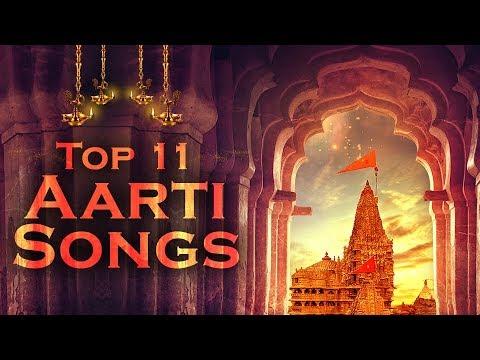 सुबह इस आरतियों को सूने दिन के सभी कार्य पूर्ण होंगे - Aarti Sangrah