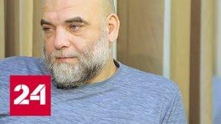 Смотреть видео Трагедия в ЦАР: портрет погибших журналистов - Россия 24 онлайн