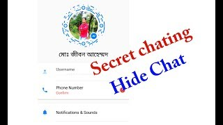 how to hide chats on messenger & chat privately (bangla)