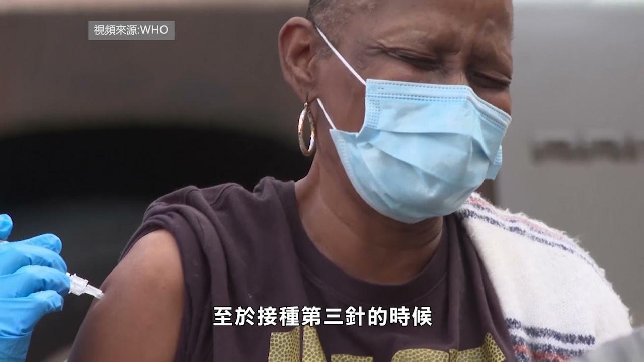 全國:新冠肺炎加強針通過 究竟如何操作是否有效?
