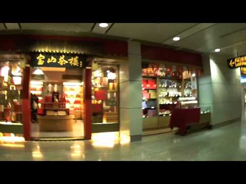 Duran AquaCam China Guanzhou Airport Travel Video 2015 광조우공항전경