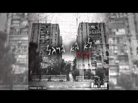 בוקה - לא בא ברגל (Prod By.69) | אודיו ♫