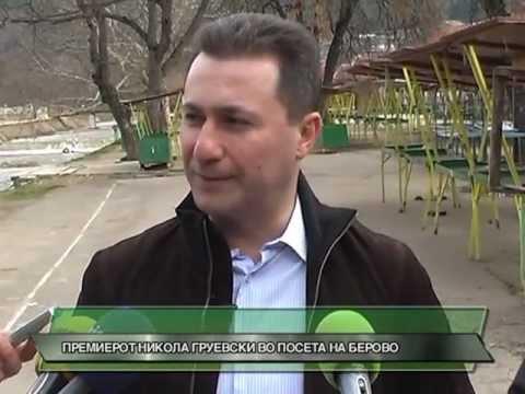 D1 TELEVIZIJA VESTI 2.04.2013 - PREMIEROT NIKOLA GRUEVSKI VO POSETA NA BEROVO