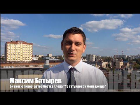 РИМА: маркетинг- дополнительное образование в Москве и