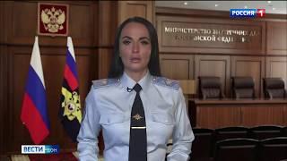 Донские полицейские ликвидировали подпольную нарколабораторию