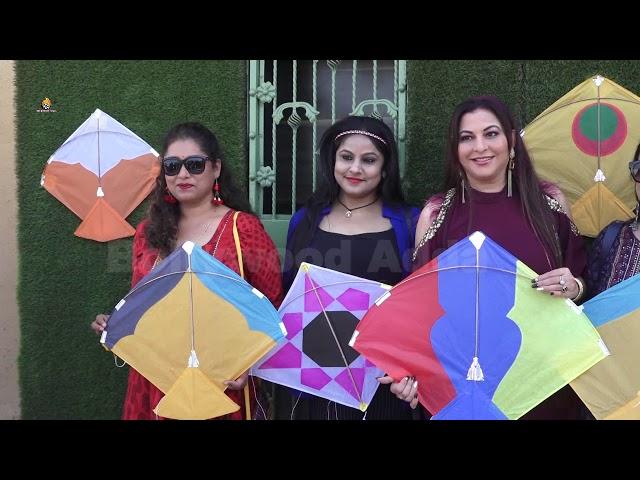 Gurpreet Kaur Chadha Of Punjabi Global Foundation Celebrate Lohri & Makar Sankranti