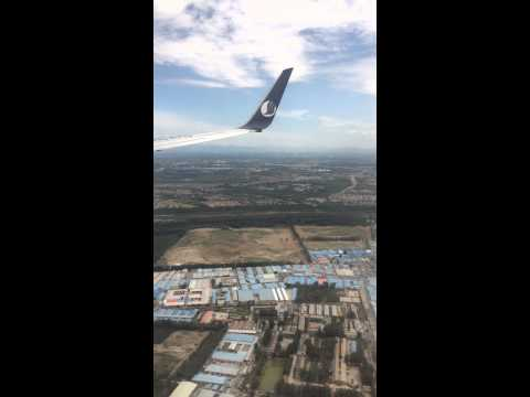 Landing at Beijing Capital Intl. Airport Shandong Airlines Flight 1151