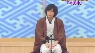 2006 大笑点 長瀬智也 Tomoya Nagase/TOKIO.