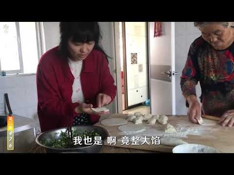 农民王小:姐妹农村早餐大战、老妈开心看热闹、谜一样的老爸