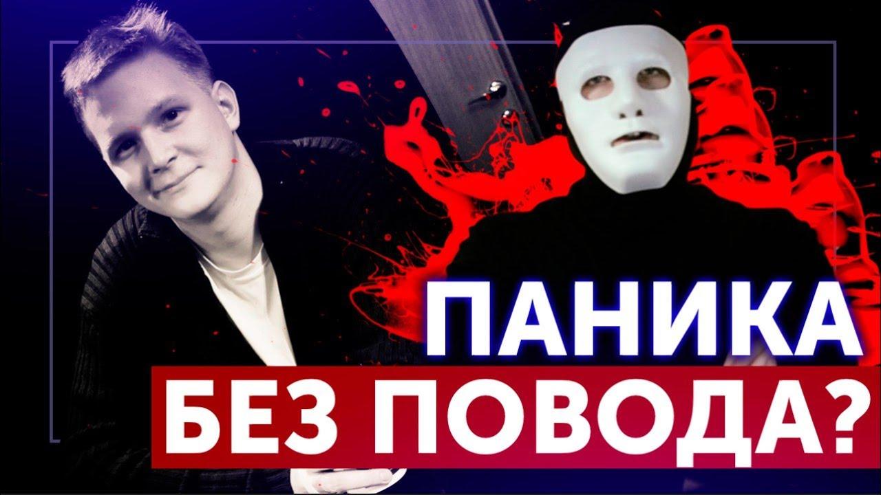 Блогеры VS Камикадзе. Кто прав? #FixRussianYouTube | Быть Или