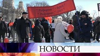 Несколько тысяч человек собрались в Риге на акцию в защиту русских школ Латвии.