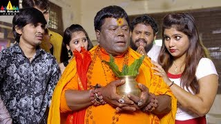 Jabardasth Team Comedy | Episode 7 | Back to Back Comedy | Latest Telugu Movie Comedy