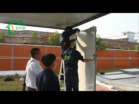Installation Video of Flat Pack Prefab container house office
