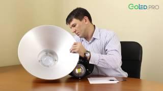 видео промышленные светодиодные светильники