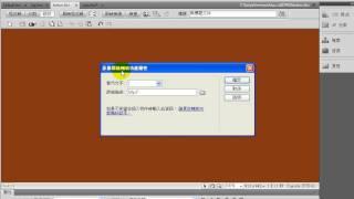 TQC Dreamweaver CS4 204-古文之美
