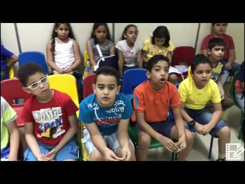 لقطات من مدرسة الالحان - يونيو 2017